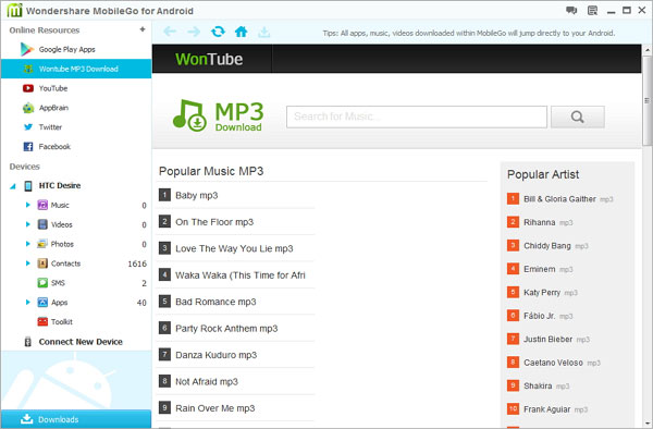 mp3 music download app for galaxy s4