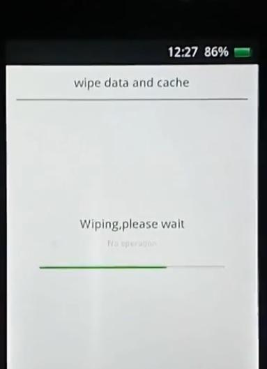 wiping